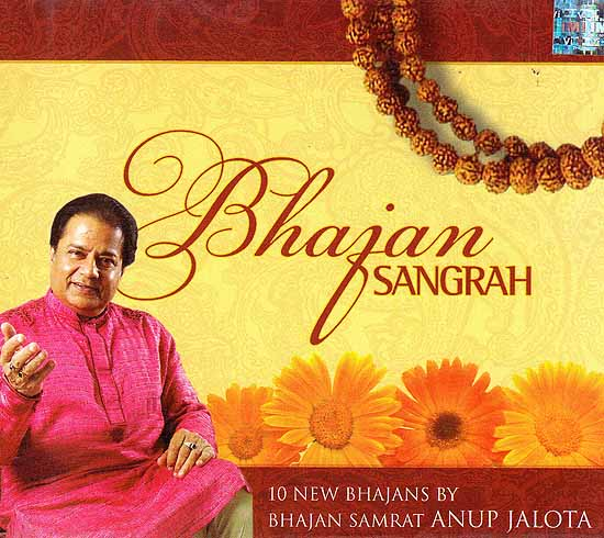 Free Download Anoop Jalota Bhajans Download