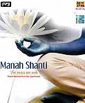Manah Shanti – The Peace We Seek (Shanti Mantras From the Upanishads) (MP3)