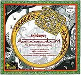 Kalidasa's Abhijnanashakuntalam The Recognition of Shakuntala (Audio CD with Book): Audiobook
