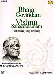Bhaja Govindam and Vishnu Sahasranamam (DVD) by M.S. Subbulakshmi