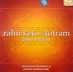 Rahu Ketu Stotram – Dosh Nivaran (Audio CD)