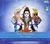 Shiv Upasana (Stutis & Stotras On Lord Shiva)(MP3)