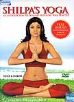 Shilpa's Yoga - An Introduction to Dynamic Free Flow Yoga Practice (DVD)