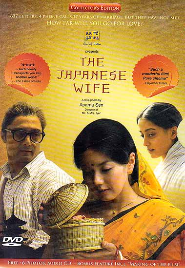 The Japanese Wife, by Aparna Sen (DVD)