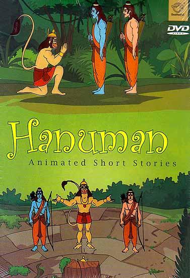 Hanuman (Animated Short Stories) (DVD)