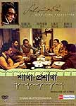 Branches of a Tree: Shakha Proshakha (Bengali Film DVD with English Subtitles)