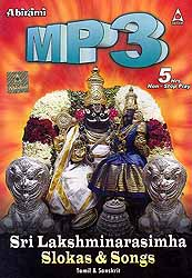 Sri Laksminarasimha Slokas & Songs (Tamil & Sanskrit) (MP3): 5 Hours Non Stop Play