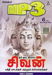 Shiva Songs & Slokas On Lord Shiva (Tamil & Sanskrit) (MP3): 6 Hours Non Stop Play