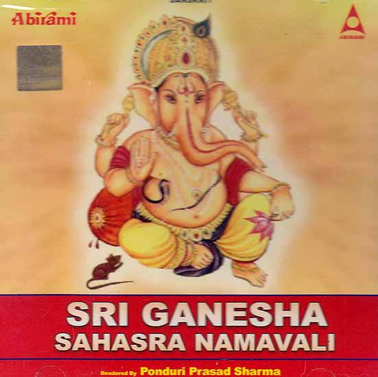 Sri Ganesha Sahasra Namavali (Audio CD)