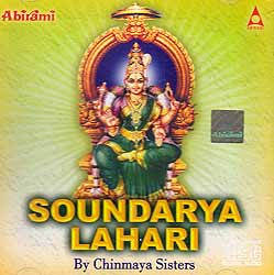 Soundarya Lahari (Audio CD)