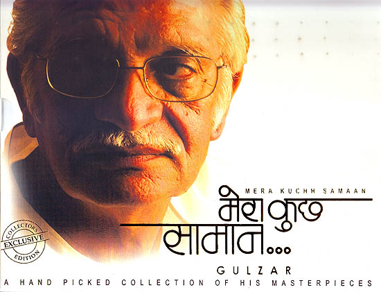 Mera Kuchh Samaan: A Hand Picked Collection of Gulzar's Masterpieces (Set of 4 Audio CDs)