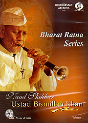 Bharat Ratna Series: Naad Shikhar Ustad Bismillah Khan from the Doordarshan Archives (DVD)