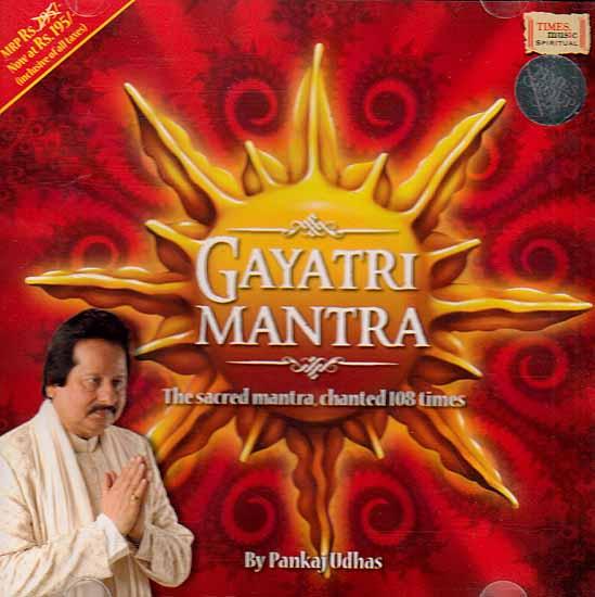 Gayatri Mantra chanting jaap