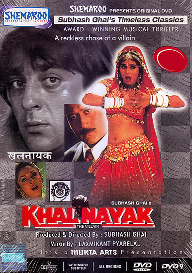 The Villain Khalnayak Dvd