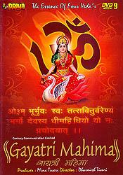 Gayatri Mahima: The Essence of Four Veda's (Set of 6 DVDs)