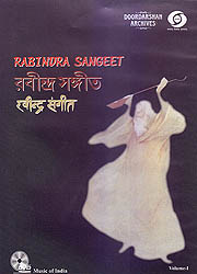 Rabindra Sangeet Vol. I (DVD)