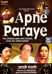 Apne Paraye  (DVD)