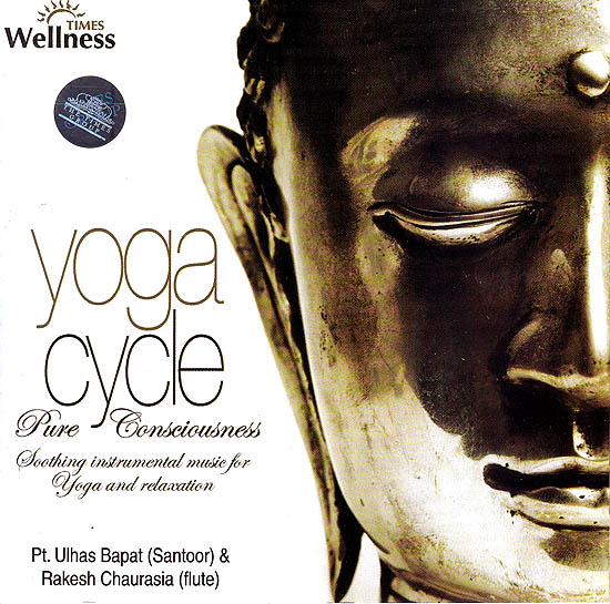 Yoga cycle pure consciousness audio cd