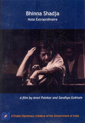 Note Extraordinaire: A Film on Kishori Amonkar (DVD)