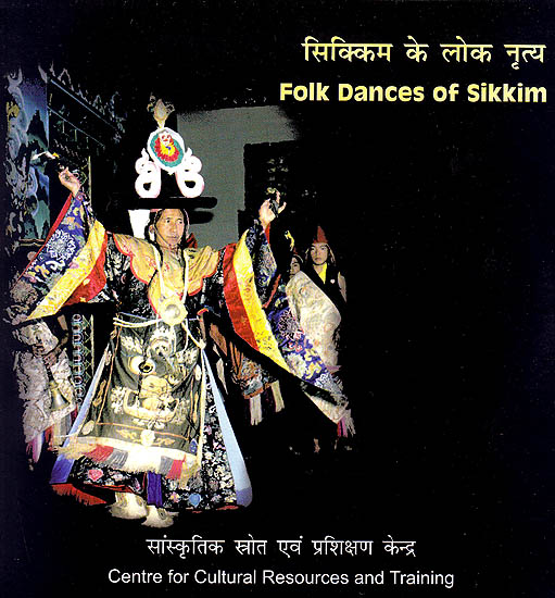 Folk Dances of Sikkim  (DVD)