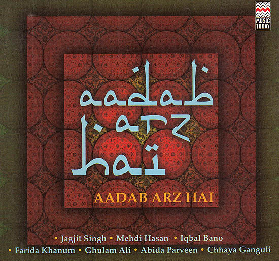 Aadab Arz Hai (Audio CD)