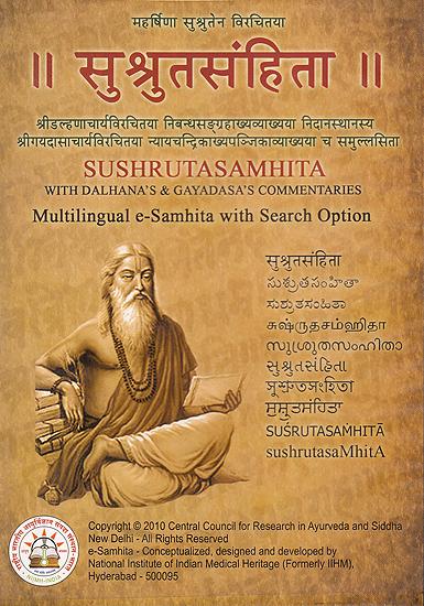 Sushruta Samhita (CD Rom)