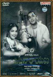 Vipranarayana (DVD)