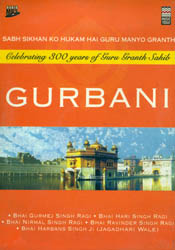 Gurbani: Celebrating 300 Years of Guru Granth Sahib (MP3 Audio CD)