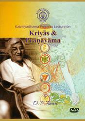 Kaivalyadhama Presents Lecture on: Kriyas and Pranayama (DVD)