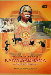 Documentary on Kaivalyadhama Yoga For The World (DVD)