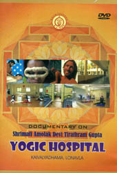 Documentary on Yogic Hospital (DVD)