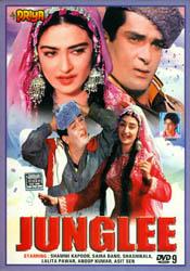 Junglee (DVD)