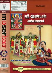Sri Aandal Kalyanam (DVD)