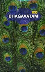 Bhagavatam (5 DVDs and 1 MP3 DVD)