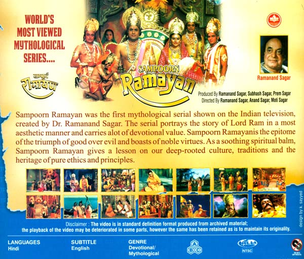 Sampoorn Ramayana - The Complete T V  Serial (Set of 7 Blue-ray Discs)