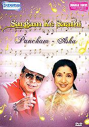 Sargam ke Saathi (Pancham – Asha): Original Videos of Hindi Film Songs (DVD)