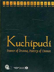 Kuchipudi:  Power of Drama,  Poetry of Dance (With Booklet Inside) (DVD)