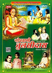 Goswami Tulsidas (DVD)