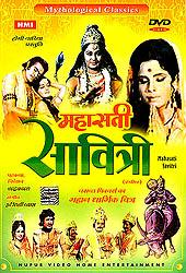 Mahasati Savitri (DVD)