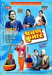 Shravan Kumar - The Ideal Son (DVD)