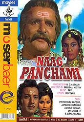 Naag Panchami (DVD)