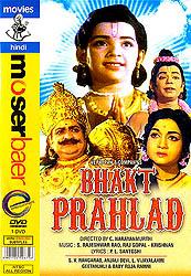 Bhakt Prahlad (DVD)