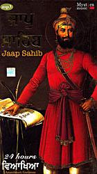 Jaap Sahib: 24 hours (Set of 2 Mp3 CDs) - In Punjabi