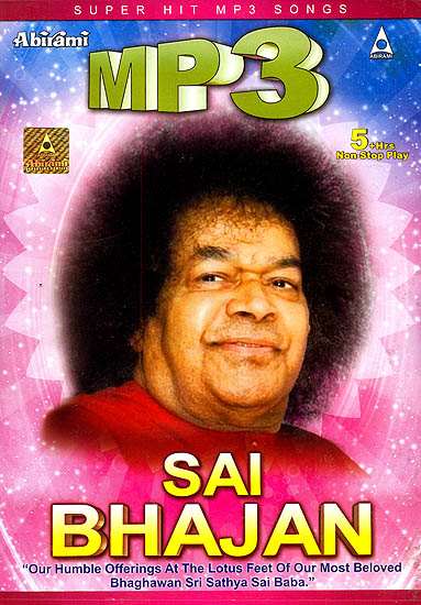 ... Lotus Feet of Our Most Beloved Bhaghawan Sri Sathya Sai Baba) (Mp3 CD
