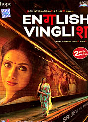 English Vinglish (Set of 2 DVDs)