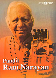 Pandit Ram Narayan (DVD)