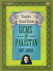 Gems of Pakistan: Beqdra Naal Yaari  (Set of 2 Audio CDs)