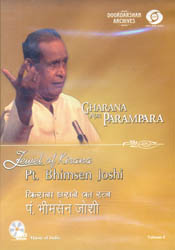 Gharana aur Parampara: Jewel of Kirana - Pt. Bhimsen Joshi (With Booklet Inside) (Volume - I)  (DVD)