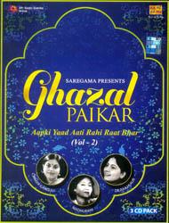 Ghazal Paikar: Aapki Yaad Aati Rahi Raat Bhar(Volume –2) (Set of 3 Audio CDs)