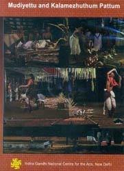 Mudiyettu and Kalamezhuthum Pattum (DVD)